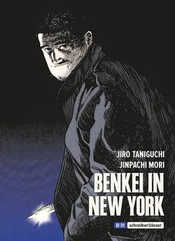 Benkei in New York von Mori,  Jinpachi, Taniguchi,  Jiro