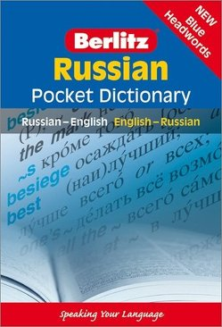 Berlitz Pocket Dictionary Russian von Langenscheidt,  Redaktion