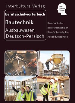 Berufsschulwörterbuch für Ausbildungsberufen im Ausbauwesen
