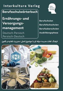 Berufsschulwörterbuch für Ernährungs- und Versorgungsmanagement
