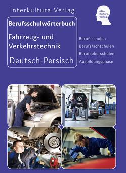Interkultura Berufsschulwörterbuch für Fahrzeug- und Verkehrstechnik