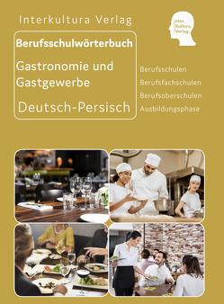 Berufsschulwörterbuch für Gastronomie und Gastgewerbe