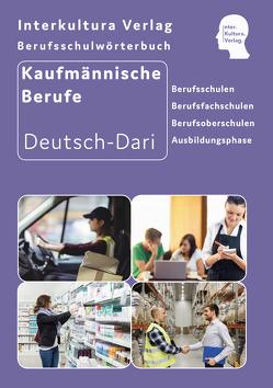 Berufsschulwörterbuch für kaufmännische Berufe