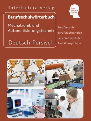 Berufsschulwörterbuch für Technik und Naturwissenschaften