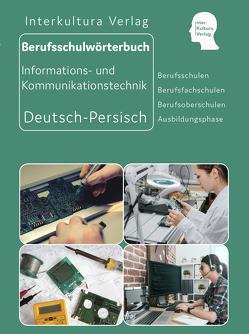 Berufsschulwörterbuch für Technische Berufe Teil 2