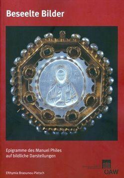 Beseelte Bilder von Braounou-Pietsch,  Efthymia, Gastgeber,  Christian, Soustal,  Peter