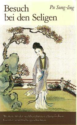 Besuch bei den Seligen von Pu,  Sung-ling, Rösel,  Gottfried