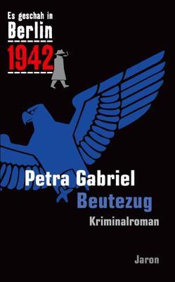 Beutezug von Gabriel,  Petra