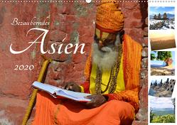 Bezauberndes Asien 2020 (Wandkalender 2020 DIN A2 quer) von Krauth,  Jasmin