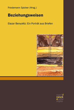Beziehungsweisen von Benyoetz,  Elazar, Spicker,  Friedemann