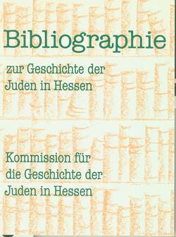 Bibliographie zur Geschichte der Juden in Hessen von Eisenbach,  Ulrich, Heinemann,  Hartmut, Walther,  Susanne