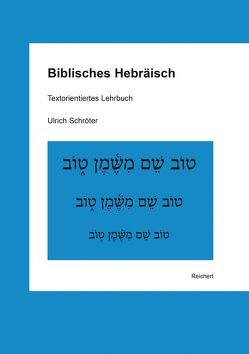 Biblisches Hebräisch von Schroeter,  Ulrich