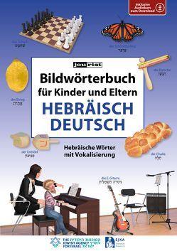 Bildwörterbuch für Kinder und Eltern Hebräisch-Deutsch von Jourist,  Igor