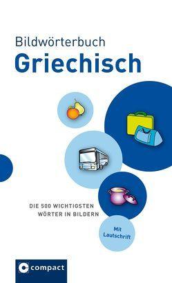 Bildwörterbuch Griechisch von Theodorou-Chreim,  Anna