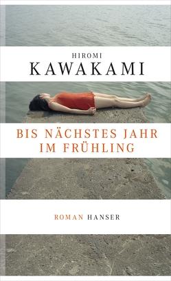 Bis nächstes Jahr im Frühling von Gräfe,  Ursula, Kawakami,  Hiromi, Nakayama-Ziegler,  Kimiko