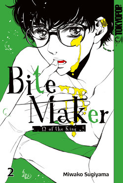 Bite Maker 02 von Sugiyama,  Miwako