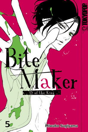 Bite Maker 05 von Sugiyama,  Miwako