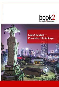 book2 Deutsch – Koreanisch für Anfänger von Schumann,  Johannes