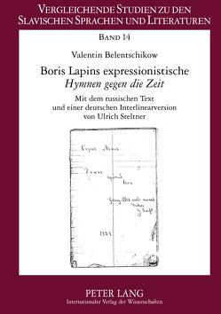 Boris Lapins expressionistische «Hymnen gegen die Zeit» von Belentschikow,  Valentin