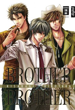 Brother x Brother 03 von Aoki,  Ai, Kisaragi,  Hirotaka