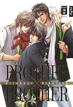 Brother x Brother 04 von Aoki,  Ai, Kisaragi,  Hirotaka