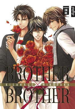 Brother x Brother 05 von Aoki,  Ai, Kisaragi,  Hirotaka