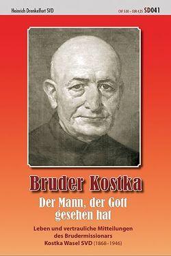 Bruder Kostka von Drenkelfort,  Heinrich