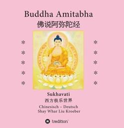Buddha Amitabha von Kröber,  Shay Whar