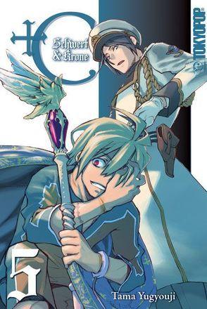 +C: Schwert und Krone 05 von Yugyouji,  Tama