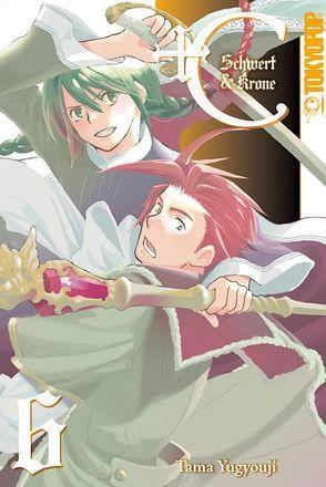 +C: Schwert und Krone 06 von Yugyouji,  Tama