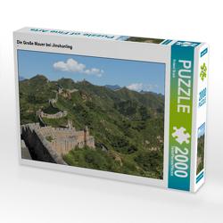 CALVENDO Puzzle Die Große Mauer bei Jinshanling 2000 Teile Lege-Größe 90 x 67 cm Foto-Puzzle Bild von Roland Brack