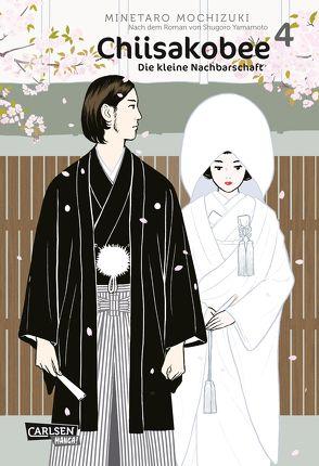 Chiisakobee 4 von Mochizuki,  Minetaro
