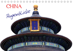China Augenblicke (Tischkalender 2020 DIN A5 quer) von Joecks,  Armin