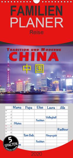 China – Tradition und Moderne – Familienplaner hoch (Wandkalender 2020 , 21 cm x 45 cm, hoch) von Pohl,  Gerald