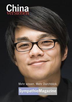 China verstehen von Kiel,  Petra, Linnemann,  Maja