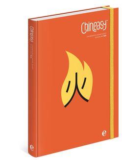 Chineasy von Hsueh,  ShaoLan