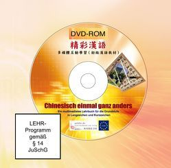 Chinesisch einmal ganz anders [DVD-Rom in Kurz- und Langzeichen für die Grundstufe] von Graduate Institute of Teaching Chinese as a Second Language,  National Taiwan Normal University,  Taibei, Hsin,  Shih-chang, Mittler,  Barbara, Zentrum für Ostasienwissenschaften,  Universität Heidelberg