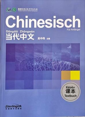 Chinesisch für Anfänger: Lehrbuch (Deutsche Ausgabe) von Sinolingua, Wu Zhongwei, Xiao Long,  Qin Yuanyuan