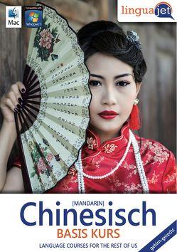 Chinesisch (Mandarin) gehirn-gerecht, Basis Kurs