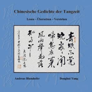 Chinesische Gedichte der Tangzeit von Blumhofer,  Andreas, Yang,  Donghui