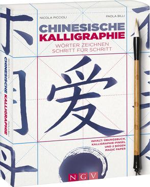 Chinesische Kalligraphie – Set mit Buch, Pinsel und Magic-Paper von Billi,  Paola, Piccioli,  Nicola