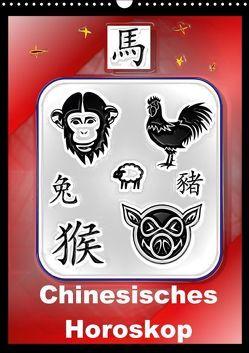 Chinesisches Horoskop (Wandkalender 2018 DIN A3 hoch) von Stanzer,  Elisabeth