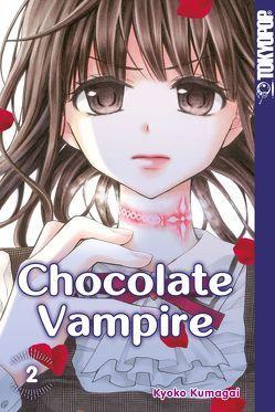 Chocolate Vampire 02 von Kumagai,  Kyoko