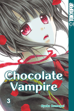Chocolate Vampire 03 von Kumagai,  Kyoko