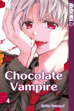 Chocolate Vampire 04 von Kumagai,  Kyoko