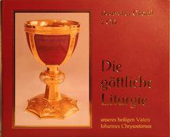 Choral – Dokumentation 3: Die göttliche Liturgie unseres heiligen Vaters Johannes Chrysostomos von Archimandrit Johannes