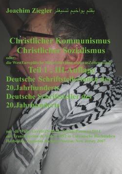 Christlicher Kommunismus Christlicher Sozialismus / Christlicher Kommunismus Christlicher Sozialismus Teil 1 ; III.Auflage von Ziegler,  Joachim