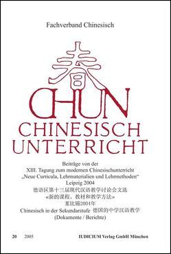 Chun. Chinesischunterricht / Chun. Chinesischunterricht
