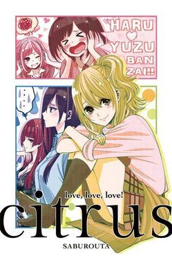 Citrus 07 – Limited Edition von Saburouta