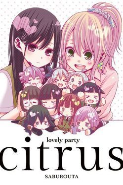 Citrus 08 – Limited Edition von Saburouta